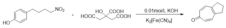 Cyclization reaction catalyzed by potassium ferricyanide
